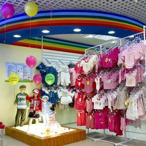 Детские магазины Тайги