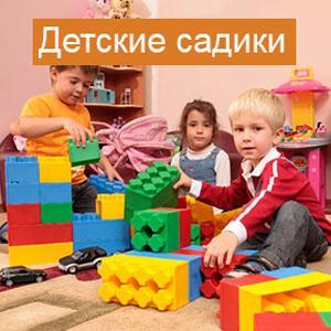 Детские сады Тайги