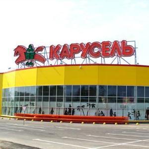 Гипермаркеты Тайги
