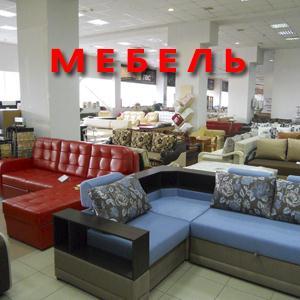 Магазины мебели Тайги