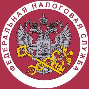 Налоговые инспекции, службы Тайги