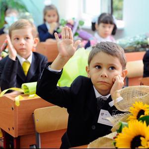 Школы Тайги
