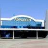 Аэропорты в Тайге
