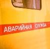 Аварийные службы в Тайге