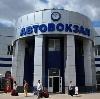 Автовокзалы в Тайге