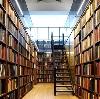 Библиотеки в Тайге