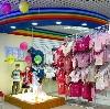 Детские магазины в Тайге