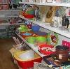 Магазины хозтоваров в Тайге