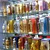 Парфюмерные магазины в Тайге