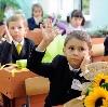 Школы в Тайге
