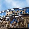 Зоопарки в Тайге