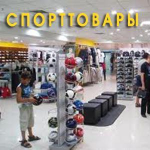 Спортивные магазины Тайги