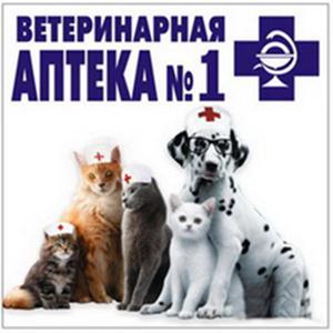 Ветеринарные аптеки Тайги